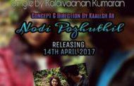 Nodi Pozhutil Song Lyrics - Kalaivanan Kumaran, Malini Nageswaran & Rekha Kelayan