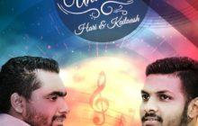 Uyire Unakkaga Song Lyrics - Hari & Kailaash