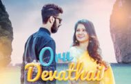 Oru Devathai Song Lyrics - David Rao & Lianne Hizzie
