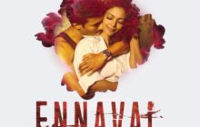 Ennaval Song Lyrics - Saran Z ( CK C. Kumaresan & Sangeeta Krishnasamy )