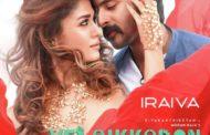 Iraiva Song Lyrics - Velaikkaran