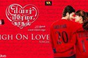 High On Love Lyrics - Pyaar Prema Kaadhal