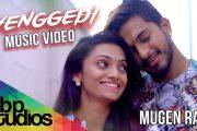 Mugen Rao - Yenggedi Song lyrics