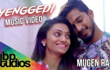 Mugen Rao - Yenggedi Song lyrics