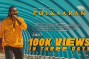 Poikaaran Song Lyrics - Vikadakavi Magen 2020