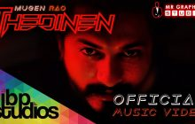 Thedinen Mugen Rao Song Lyrics
